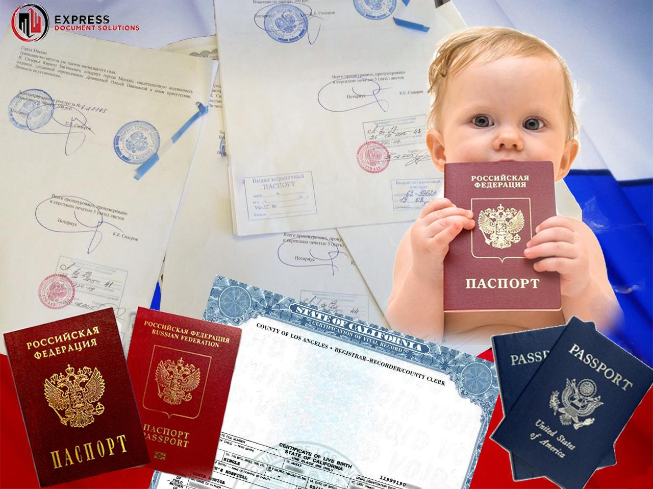 Как сделать ребенку фамилию матери 485